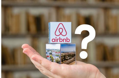 Να το κάνω Airbnb ή  Όχι?